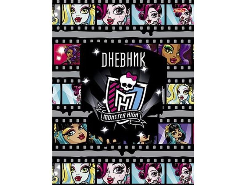 Дневник школьный Hatber Monster High 1-11 класс