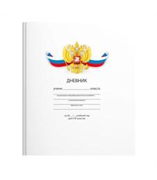 Дневник школьный универсальный SchoolФОРМАТ, белый Россия