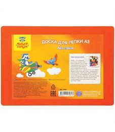 Доска для лепки Мульти-Пульти, А5, полистирол, оранжевый
