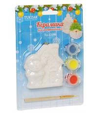 Керамический сувенир для раскрашивания Tukzar Дед Мороз в домике