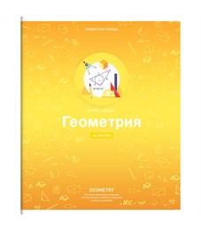 """Тетрадь предметная 48л. ArtSpace """"Яркие решения"""" - Геометрия, ВД-лак"""