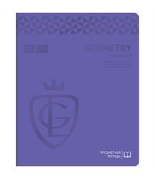 "Тетрадь предметная 48л. Greenwich Line ""Royal Book"" - Геометрия, ламинация, выб. уф-лак, 70г/м2"
