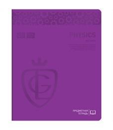 "Тетрадь предметная 48л. Greenwich Line ""Royal Book"" - Физика, ламинация, выб. уф-лак, 70г/м2"