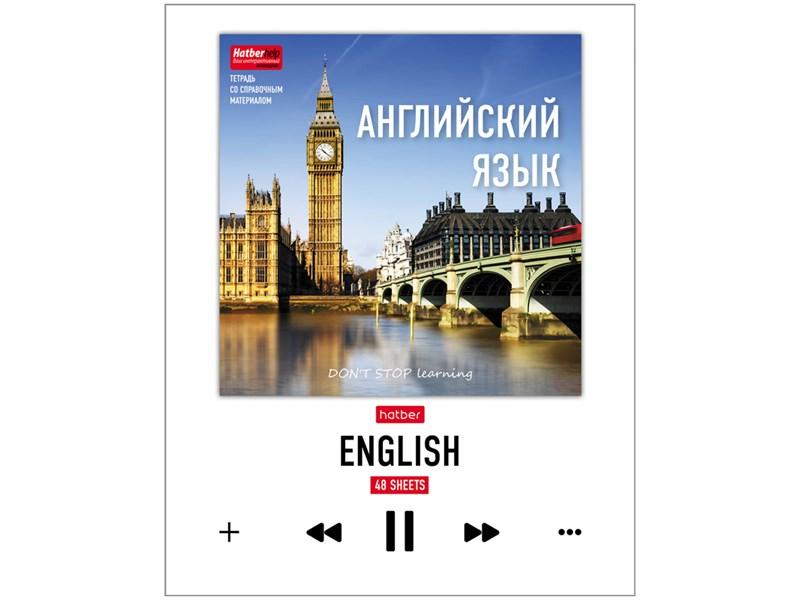 """Тетрадь предметная 48л. Hatber """"Do not stop learning"""" - Английский язык, выб.лак, интерактивн. инф."""