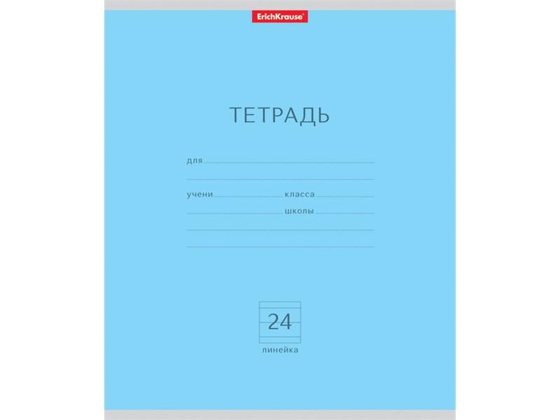 Тетрадь школьная Erich Krause Классика голубая 24 л линейка