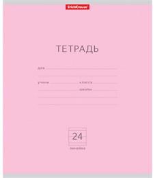 Тетрадь школьная Erich Krause Классика розовая 24 л линейка