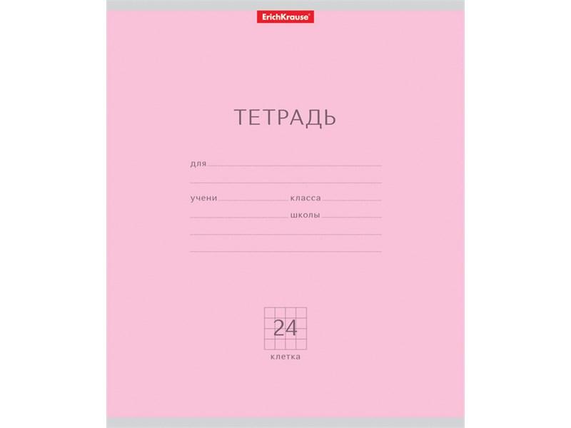 Тетрадь школьная Erich Krause Классика розовая 24 л клетка
