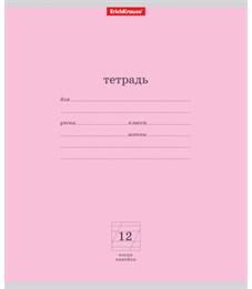 Тетрадь школьная Erich Krause Классика розовый 12 л косая линейка