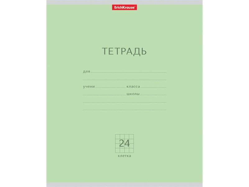 Тетрадь школьная Erich Krause Классика зеленая 24 л клетка