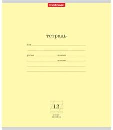 Тетрадь школьная Erich Krause Классика жёлтая 12 л косая линейка