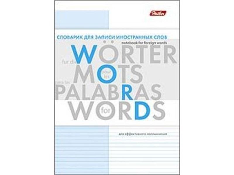 Тетрадь Словарик для записи Иностранных слов Hatber Буквы, 24л., А6