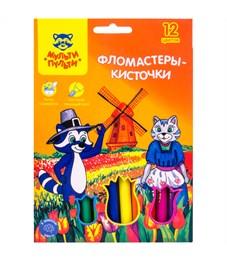 """Фломастеры-кисти Мульти-Пульти """"Енот в Нидерландах"""", 12цв., смываемые, картон, европодвес"""