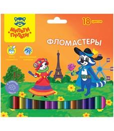 """Фломастеры Мульти-Пульти """"Енот во Франции"""", 18цв., смываемые, картон, европодвес"""