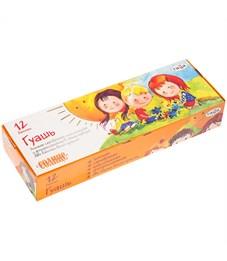 "Гуашь Гамма ""Оранжевое солнце"", 10 цветов+2, 20мл, картон"