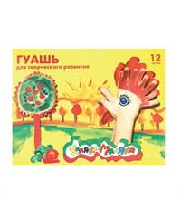 Гуашь Каляка-Маляка 12 цв. 35 мл 3+