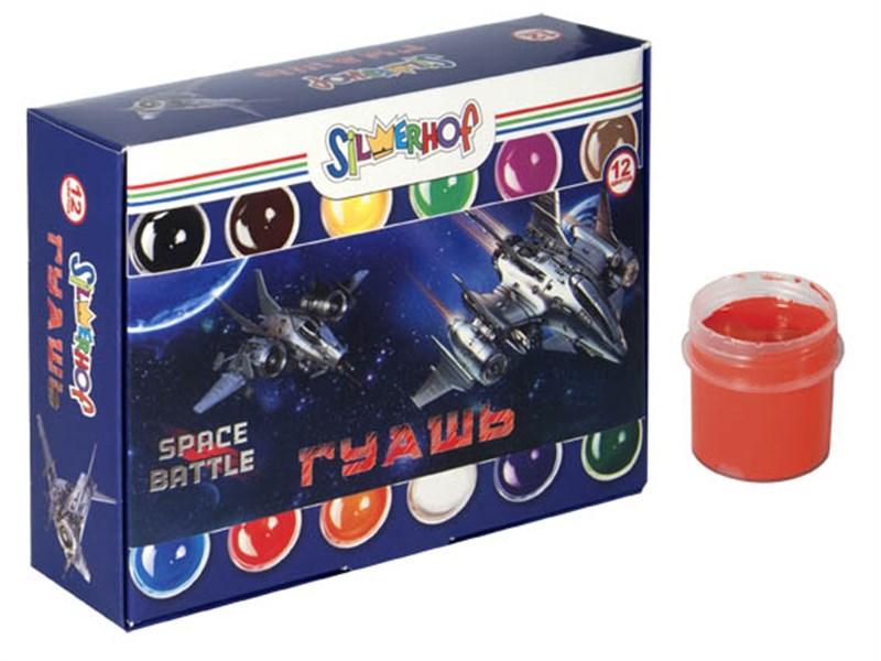 Гуашь Silwerhof SPACE BATTLE 12цв., 240мл