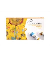 Масляные краски Невская палитра Сонет 8 цветов в тюбиках 10 мл