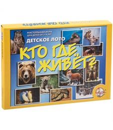 """Игра настольная Лото, Десятое королевство """"Кто где живет?"""" (большое), картонная коробка"""