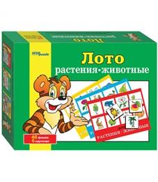 """Игра настольная Лото, Step Puzzle """"Растения-животные"""", картонная коробка"""