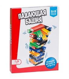 """Игра настольная мини S+S toys """"Падающая башня"""""""
