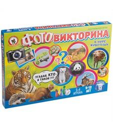 """Игра настольная Русский стиль """"Викторина. В мире животных"""", картонная коробка"""