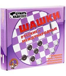 """Игра настольная Шашки, Десятое королевство """"Русские и международные"""", пластик, малые, картон.коробка"""