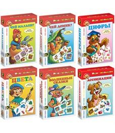 """Игра настольная Step Puzzle """"Игры-малышки"""", картонная коробка"""