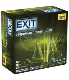 """Игра настольная Звезда """"EXIT Квест. Секретная лаборатория"""", картонная коробка"""