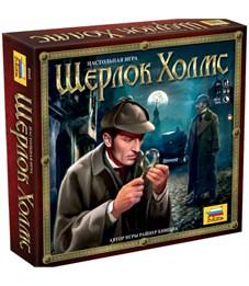 """Игра настольная Звезда """"Шерлок Холмс"""", картонная коробка"""