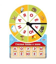 """Игра обучающая Hatber """"Гласные буквы и звуки"""", А4 на заклепке, фигурная высечка, инд. уп, европодвес"""