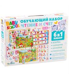 """Игра обучающая Origami """"Для малышей. 6в1 Чтение. Счет"""""""
