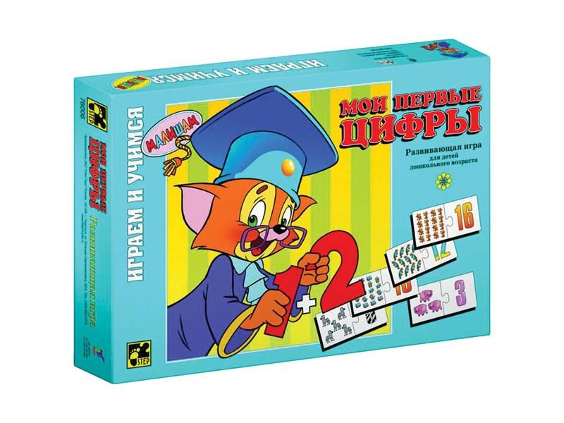 """Игра обучающая Step Puzzle """"Мои первые цифры"""", картонная коробка"""