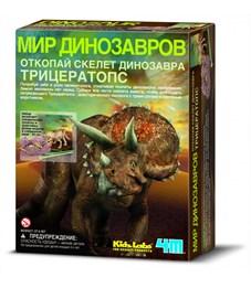 Игровой набор 4M Скелет Трицератопса