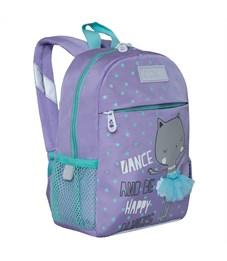 Рюкзак детский Grizzly, 22*28*10см, 1 отделение, 3 кармана, укрепленная спинка, лаванда