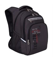 Рюкзак Grizzly, 26*39*20см, 2 отделения, 4 кармана, анатомическая спинка, черный