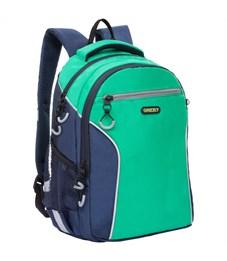 Рюкзак Grizzly, 40*27*16см, 2 отделения, 4 кармана, анатомическая спинка, зеленый/синий