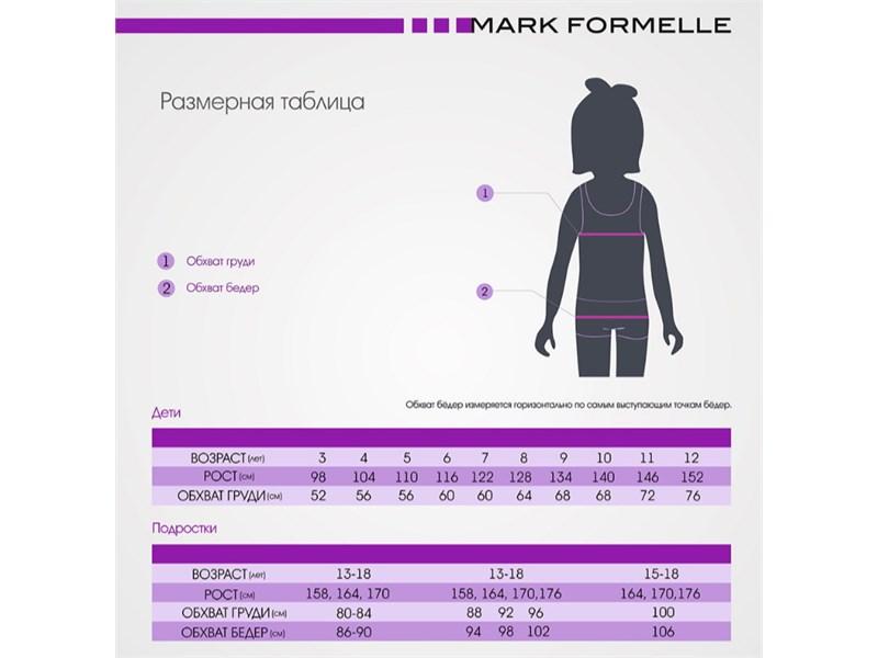 Бюстье для девочки Mark Formelle 517701 молочный
