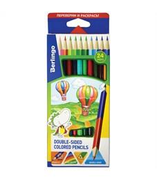 """Карандаши цветные двусторонние Berlingo """"Воздушные шары"""" 24цв., 12шт.,трехгр., заточ.,картон,европ."""
