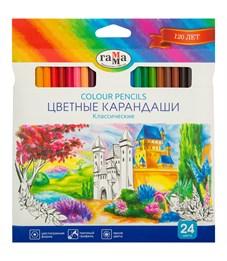 """Карандаши цветные Гамма """"Классические"""", 24цв., заточен., картон, европодвес"""
