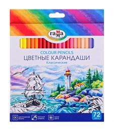 """Карандаши цветные Гамма """"Классические"""", 72цв., заточен., картон, европодвес"""