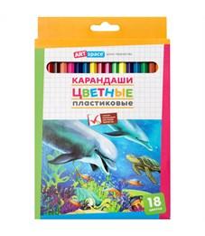 """Карандаши цветные пластиковые ArtSpace """"Подводный мир"""", 18цв., заточен., картон, европодвес"""