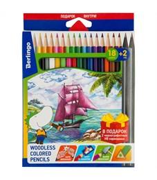"""Карандаши цветные пластиковые Berlingo """"Корабли"""", 18цв.+2 ч/г HB, заточен., картон, европодвес"""