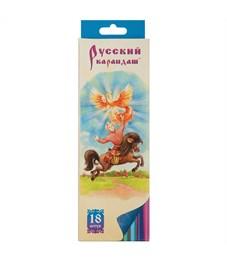 """Карандаши цветные Русский карандаш """"Сказки"""", 18цв., заточен., картон, европодвес"""