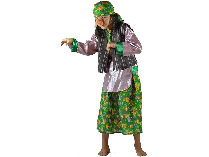 Карнавальный костюм Бабка Ежка Карнавалия