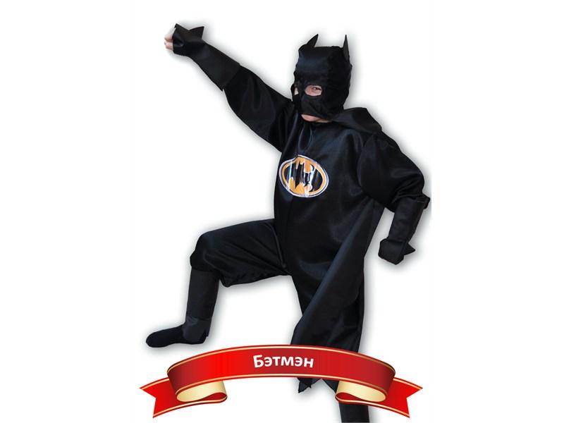 Карнавальный костюм Бэтмен Карнавалия