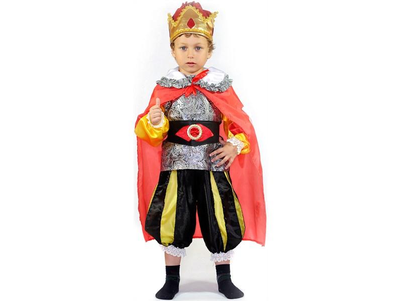Карнавальный костюм Король Карнавалия