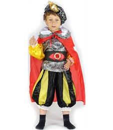 Карнавальный костюм Карнавалия Принц