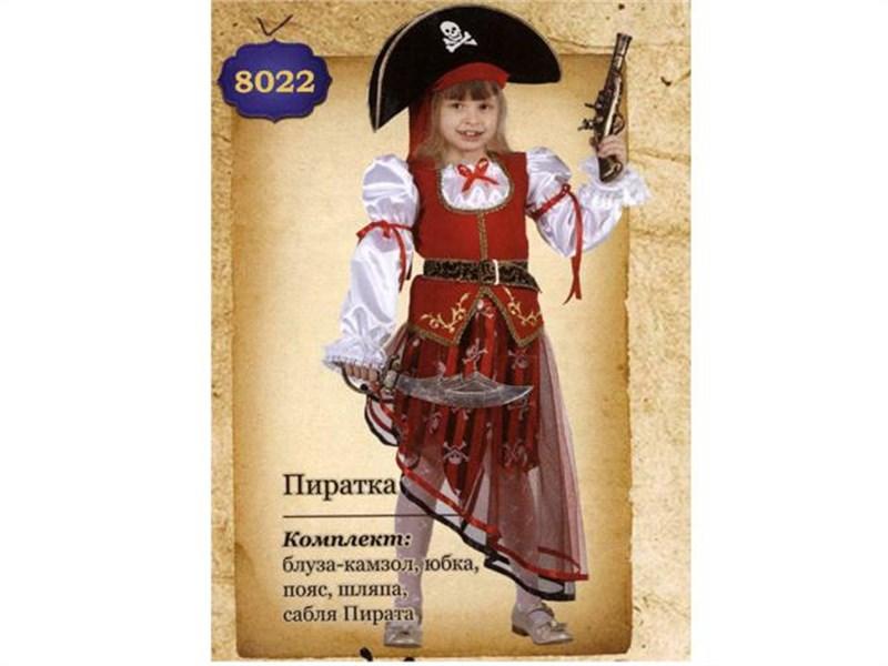 """Карнавальный костюм """"Пиратка"""", Батик"""