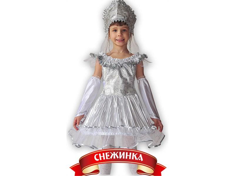 Карнавальный костюм Снежинка Карнавалия