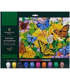 """Картина по номерам Greenwich Line """"Бабочки с цветами"""" А3, с акриловыми красками, картон, европодвес"""